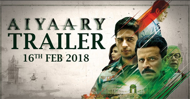 Aiyaary Free Movie Ticket