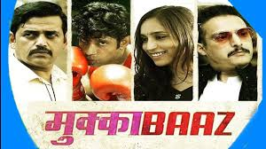 Mukkabaaz Free Movie Ticket